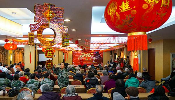 扬州曜阳国际老年公寓年庆元旦联欢会