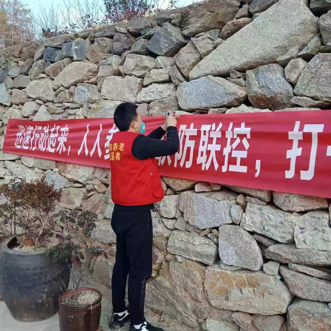 曜阳养老水口村志愿服务队助力抗击疫情