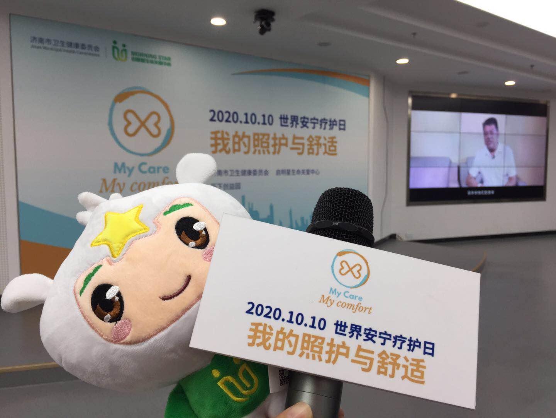 泉城安宁志愿者千人培训计划启动仪式