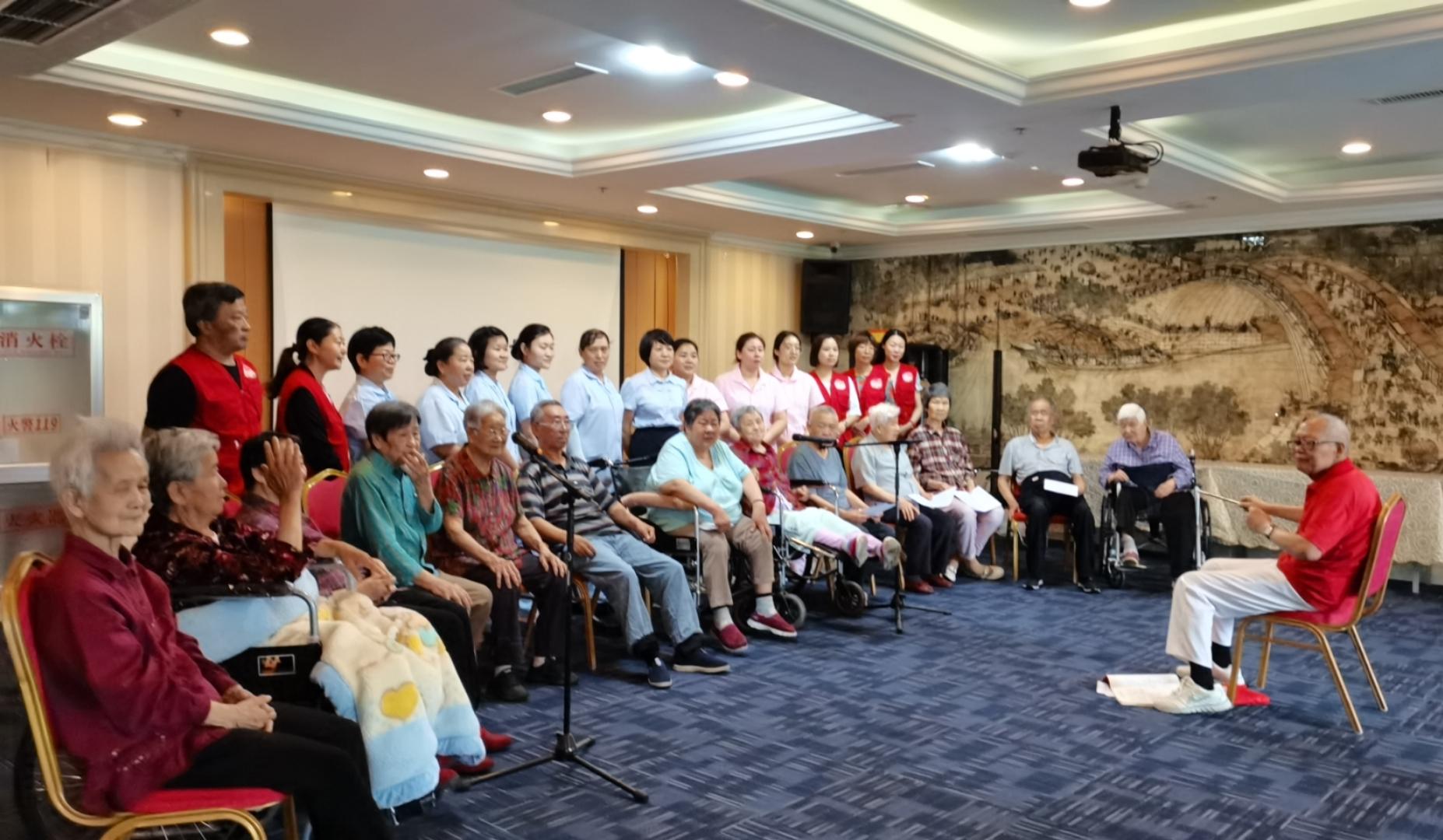 《纪念建党一百周年 曜阳养老红歌合唱》